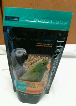Roudybush Daily Maintenance Bird Parrot Food SMALL-Sized  8-