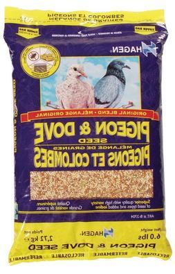 hagen pigeon and dove staple vme seeds