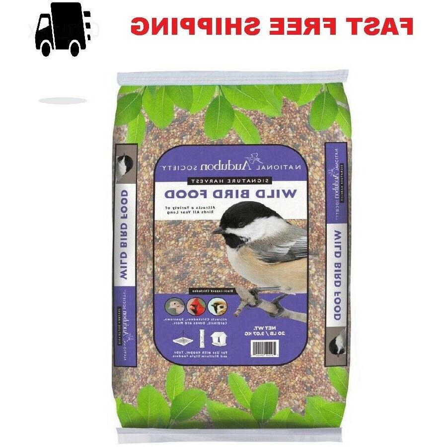 audubon 20 lb premium blend mix park